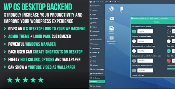 WP OS Desktop Backend 1.149