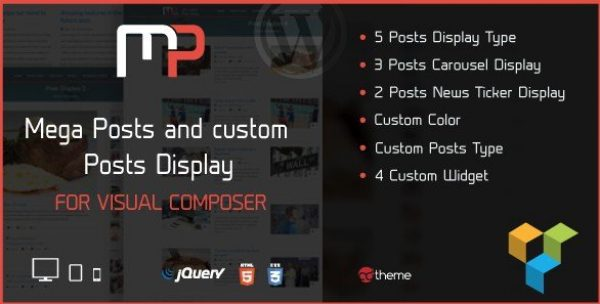 Mega Posts Display for Visual Composer 1.0