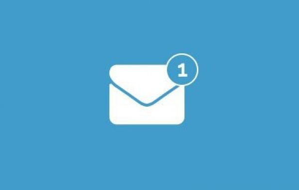 Download Monitor Email Notification 4.1.3